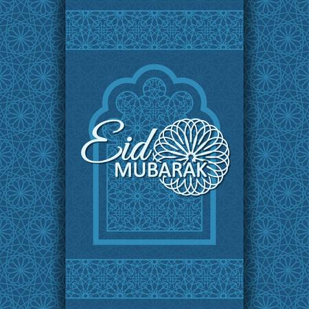 greeting card background: Eid Mubarak Background. Islamic Arabic window. Greeting card. Vector illustration.
