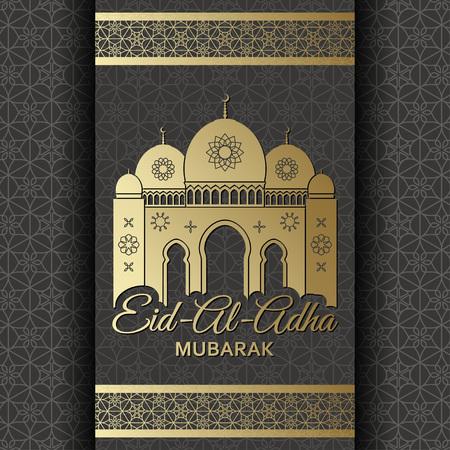 이드 알 아다 배경입니다. 모스크와 이슬람 아랍어 창입니다. 인사말 카드. 벡터 일러스트 레이 션. 스톡 콘텐츠 - 61358649