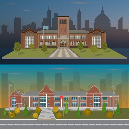 edificio de la universidad y de la ilustración Vector del edificio de la escuela secundaria Ilustración de vector