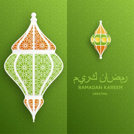 Ramadan Kareem Background. Islamic Arabic lantern. Vector illustration Illustration