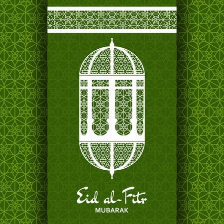 green lantern: Eid al-Fitr Background. Islamic Arabic lantern. Greeting card