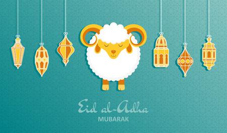 Eid Al Adha Background. Islamic Arabic lantern and sheep. Greeting card. Vector illustration Illustration