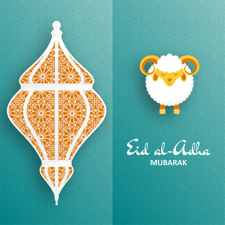 Eid Al Adha Vector illustration