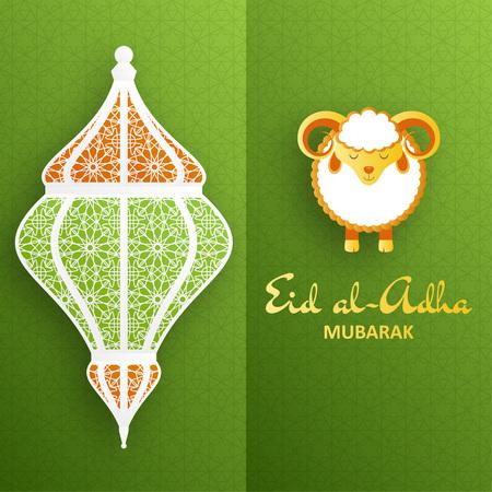 Eid Al Adha Background. Islamic Arabic lantern and sheep. Greeting card illustration.