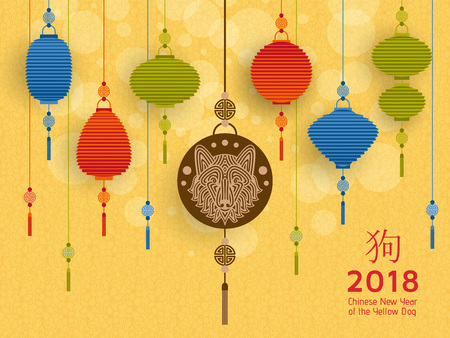 Chinese New Year background with creative stylized dog. Vector illustration Illustration