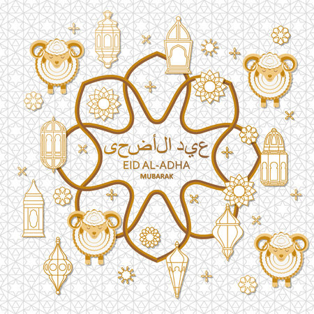 Eid Al Adha Background. Islamic Arabic lanterns and sheep. Translation Eid Al Adha. Greeting card. Vector illustration. Illustration