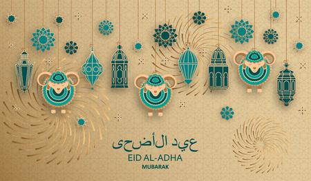Sfondo di Eid Al Adha. Lanterne arabe islamiche e pecore. Traduzione Eid Al Adha. Biglietto d'auguri. Illustrazione vettoriale.