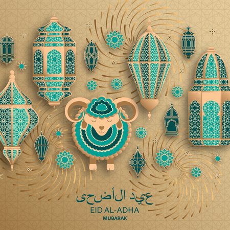 Eid Al Adha Background. Islamic Arabic lanterns and sheep. Translation Eid Al Adha. Greeting card. Vector illustration. Illustration