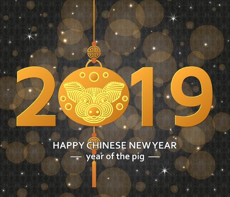 Chinese New Year background with creative stylized pig. Vector illustration