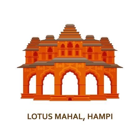 Lotus Mahal, Hampi. Indian most famous sight. Architectural building. Famous tourist attractions