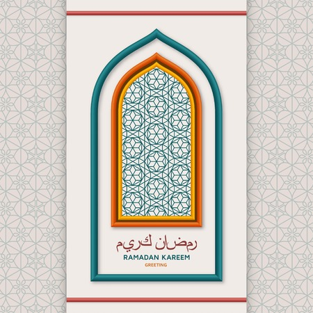 Ramadan Kareem-Hintergrund. Islamische arabische Laterne. Übersetzung Ramadan Kareem. Grußkarte. Vektor-Illustration