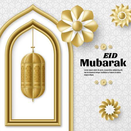 Eid Mubarak background. Islamic Arabic template. Greeting card. Vector illustration