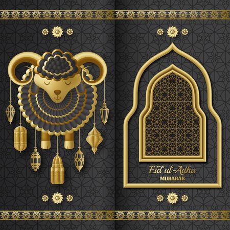 Eid Ul Adha Background. Islamic Arabic lanterns and sheep. Greeting card. Festival of the Sacrifice. Vector illustration.