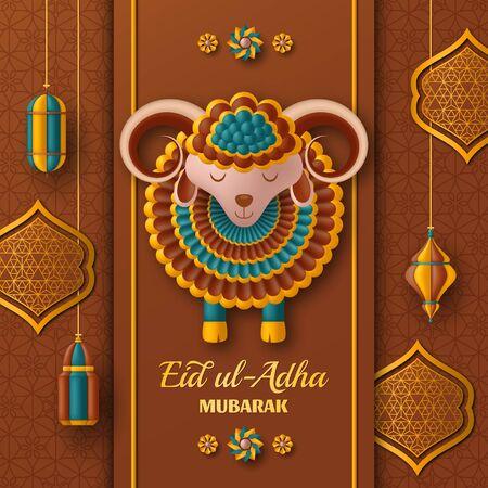 Eid Ul Adha Background. Islamic Arabic lanterns and sheep Vektoros illusztráció