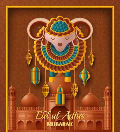 Eid Ul Adha Background. Islamic Arabic lanterns and sheep