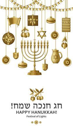 Hanukkah greeting card with Torah, menorah and dreidels. Translation Happy Hanukkah. Golden template. Vector illustration.