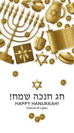 Hanukkah greeting card with Torah, menorah and dreidels. Golden template. Translation Happy Hanukkah. Vector illustration.