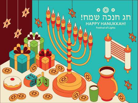 Hanukkah isometric template with Torah, menorah and dreidels. Greeting card. Translation Happy Hanukkah. Vector illustration.