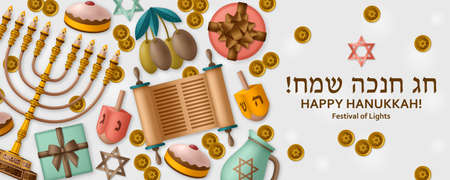 Hanukkah template with Torah, menorah and dreidels. Greeting card. Translation Happy Hanukkah. Vector illustration.