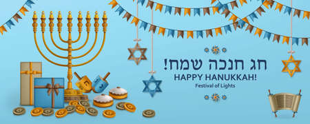 Hanukkah blue template with Torah, menorah and dreidels. Greeting card. Translation Happy Hanukkah. Vector illustration.