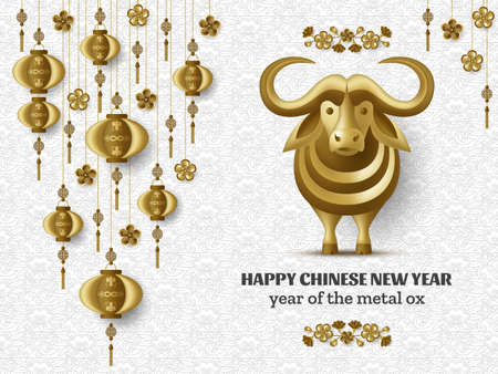 Happy Chinese New Year background with creative golden metal ox, sakura branches with flowers and hanging lanterns. Gold colored template. Vector illustration