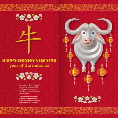 Happy Chinese New Year background with creative white metal ox, sakura branches with flowers and hanging lanterns. Red colored template. Translation ox. Vector illustration