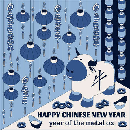 Happy Chinese New Year background with creative white ox and hanging lanterns. Vector illustration