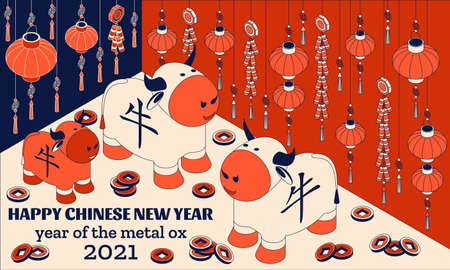 Happy Chinese New Year background with creative white ox and hanging lanterns. Translation Ox. Vector illustration