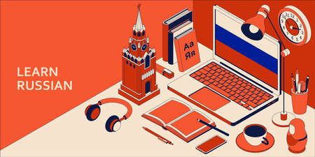 Learn Russian language isometric concept with open laptop, books, headphones, and coffee. No translation, these are first and last letters of Russian alphabet