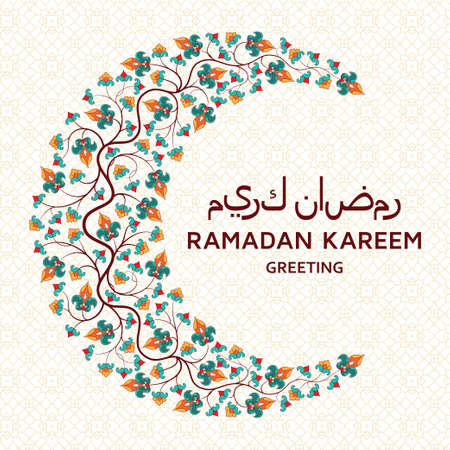 Ramadan Kareem Background. Arabesque Arabic floral pattern. Tree branch with flowers and petals. Translation Ramadan Kareem. Greeting card. Vector illustration.