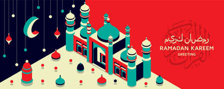 Ramadan Kareem background isometric. Islamic Arabic mosque, lanterns. Greeting card. Translation Ramadan Kareem, Koran. Greeting card