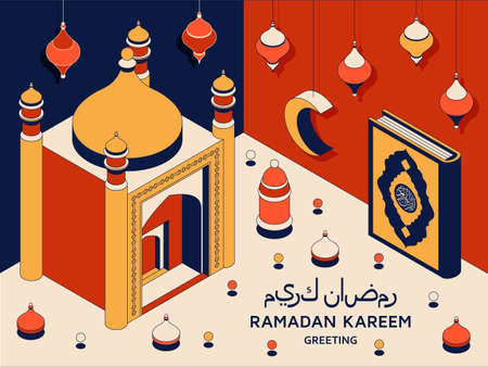 Ramadan Kareem background isometric. Islamic Arabic mosque, lanterns, and Koran. Greeting card. Translation Ramadan Kareem, Koran. Greeting card 矢量图像