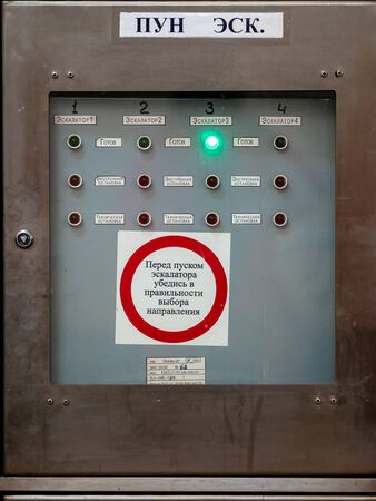 Moscow, Russia - February 8, 2020: Escalator control panel in hall of Moscow metro. Status indicators of operational running elevator stairs in subway. Switches and green lights. Attention text alert