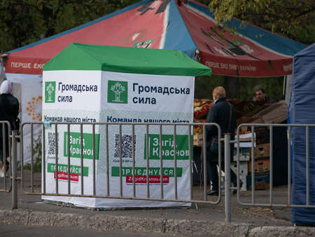 Dnipro, Ukraine - October 23, 2020: Campaign cubes on the city street before the elections of local deputies. Advertising of the party Hromadska Sila Zagida Krasnova on the eve of the vote Editorial