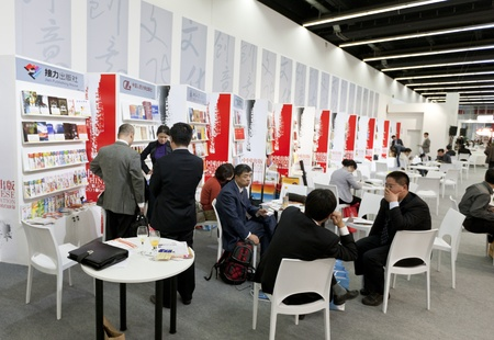 FRANKFURT, GERMANY - OCTOBER 8 2010: Visitors at the Chinese exhibition at the Frankfurt Book Fair. China was the guest of Honour in 2009.