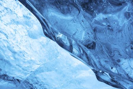 jokulsarlon: Amazing ice cave inside vatnajokull, europe´s largest glacier