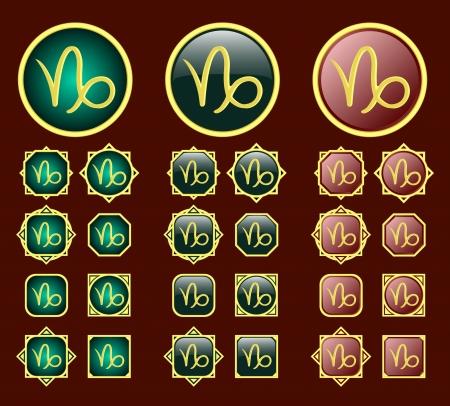 zodiac Stock Vector - 17305510