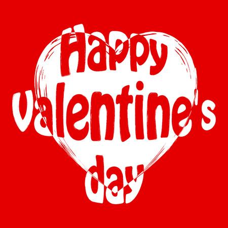 Valentines day, watercolor heart, vector illustration Illustration