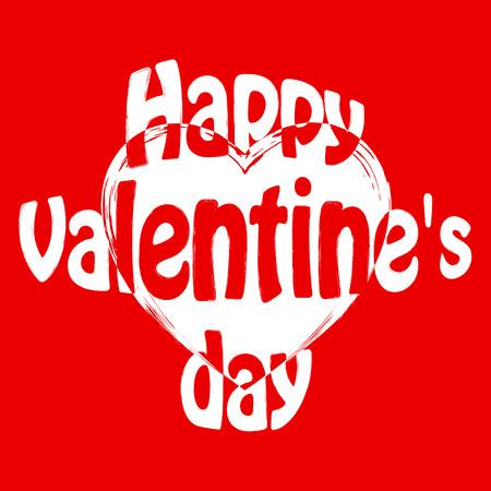 thrive: Valentines day, watercolor heart, vector illustration Illustration