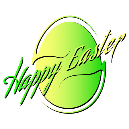 Easter egg with text, vector illustration