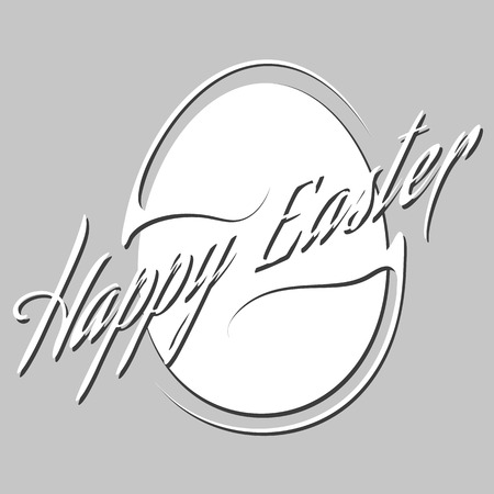Easter egg with text, vector illustration Vector
