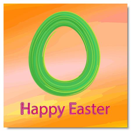 Easter egg, watercolor, vector illustration