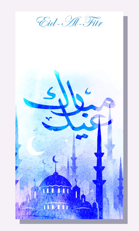 fitr: Eid Al Fitr greeting card, religious themed background in retro style, vector illustration Illustration