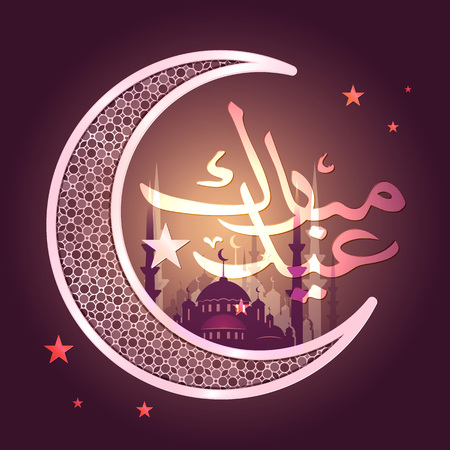 fitr: Eid Al Fitr greeting card, religious themed background in retro style