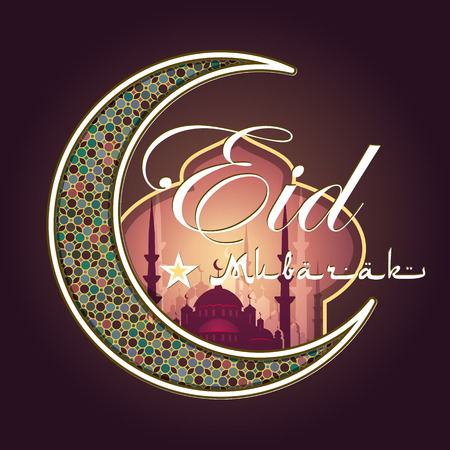Great Islam Eid Al-Fitr Feast - 59282128-calligraphy-of-arabic-text-eid-al-fitr-feast-of-breaking-the-fast-holiday-greeting-card-in-retro-sty  Perfect Image Reference_414518 .jpg?ver\u003d6