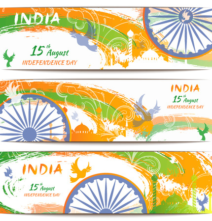 Indian Independence day festive background with text, vector illustration Illustration