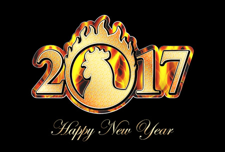 Happy New year 2017 Christmas background with date and head of a rooster, vector illustration