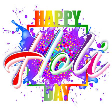 pichkari: Happy Holi, a spring festival of colors vector Illustration