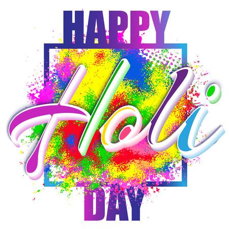 pichkari: A Happy Holi, a spring festival of colors, vector illustration