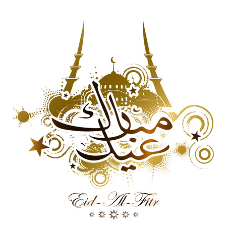 Ramadan Mubarak card with Arabic calligraphy, Eid al-Adha, EID-al-Fitr, Arabic text happy holiday, vector illustration Illustration